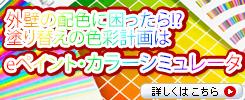 rightside_pop_03.jpg